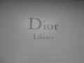 디올 정신 전시회-디올 도서관