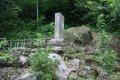 센간엔 고난죽림비석