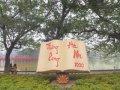탄롱 왕궁 (유네스코 등재 유산)