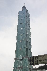 타이베이금융센터