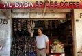 아카바의 상점가