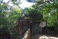 호룡곡산 - 호랑바위