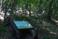 호룡곡산 - 자연생태관찰로