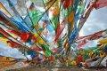 부탄의 의식에 사용되는 깃발들