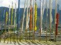 의식에 사용되는 깃발들