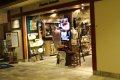 호놀루루의 상점가 풍경-1