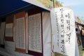 2015년 이천 장호원 복숭아 축제모습