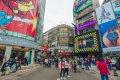 타이베이의 서문정 거리