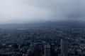 타이베이 금융센터 꼭대기에서 내려다본 모습