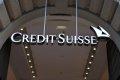 취리히의 스위스 은행들