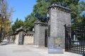 세종로에 위치한 국립고궁박물관