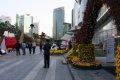 무역센터 국화축제