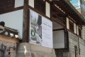 성북동 최순우 가옥 방문기