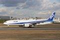 ANA 항공 (전일본공수)