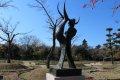 유엔조각공원