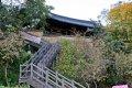 조양공원, 영천 조양각