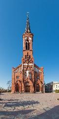 파두아의 성 안토니우스 가톨릭 교회