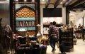 도하 국제 공항