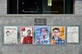 20대 국회의원 선거구 경남 사천시 남해군 하동군