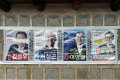 2016년 4월 13일 경남 김해시장 재선거