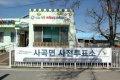 20대 국회의원선거 충남 공주 부여 청양 선거구