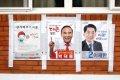 20대 국회의원 선거 충북 보은 옥천 괴산 선거구