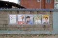 20대 국회의원 선거 충남 천안시 을 선거구