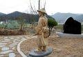 김삿갓동산