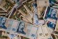 불가리아 레프 지폐
