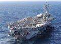 미해군 항공모함 아이젠하워 (CVN 69)