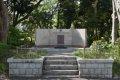 지바 개부 850년 기념비