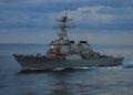 미해군 이지스 구축함 스태덤 호 (DDG 63)