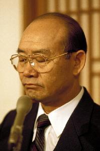제5공화국 헌법 공포
