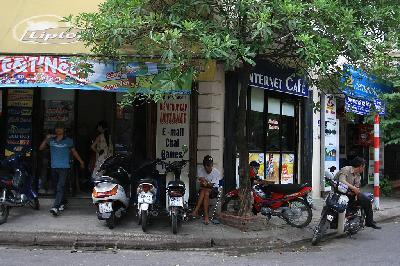 베트남의 주민