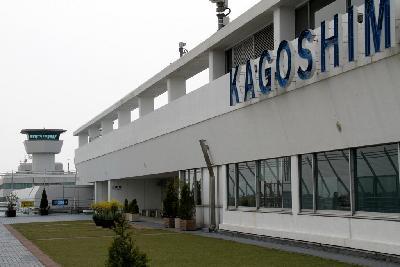 가고시마 공항