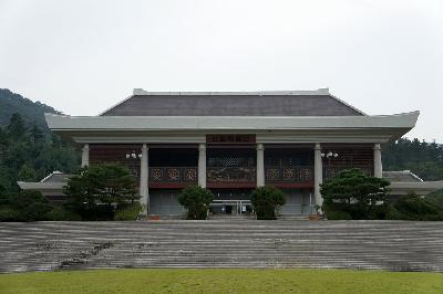 충청남도산림박물관