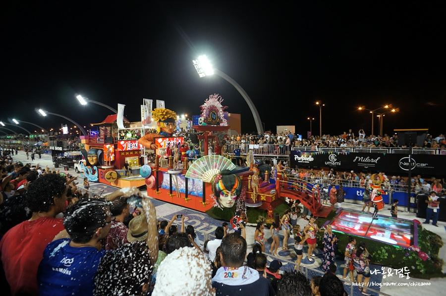 월세로 세계여행, #9-1. 파라과이 - 엔까르나시온 카니발 (Encarnacion Carnaval, Paraguay