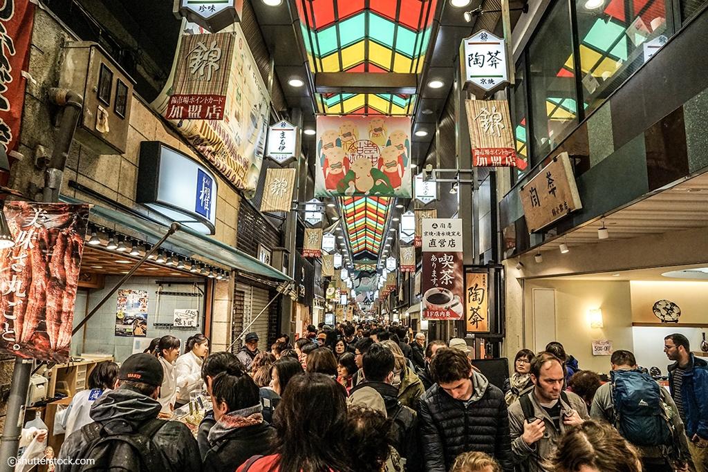 일본|니시키 시장