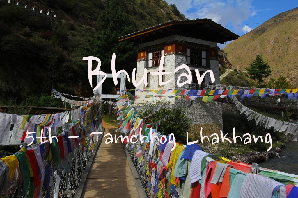 [Bhutan] 제5화 - 부탄의 위대한 공학자를 만나다