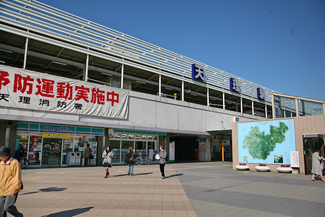 하기 & 일본도 048.jpg