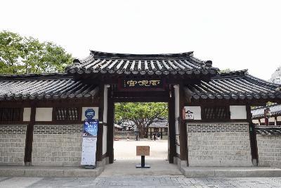 서울 운현궁