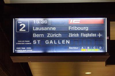 스위스 철도 (스위스 연방철도) 12