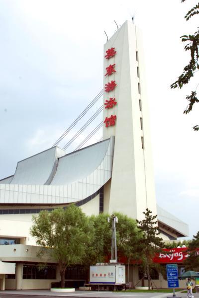 베이징 국립 올림픽 경기장 09