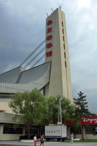 베이징 국립 올림픽 경기장 07