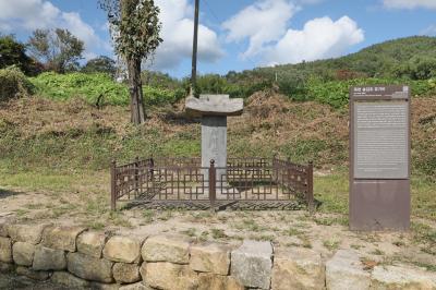 옥천 송갑조유기비 09