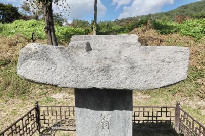 옥천 송갑조유기비 13
