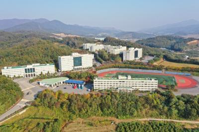 극동대학교 02