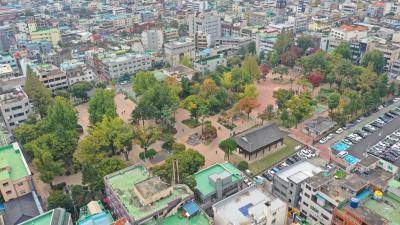 청주중앙공원