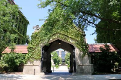 시카고 대학교, 콥 게이트