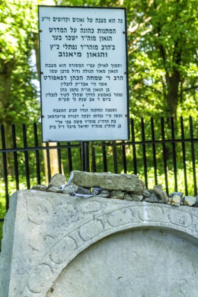 스체브제센 유대인 공동묘지  04